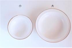 スープリム皿