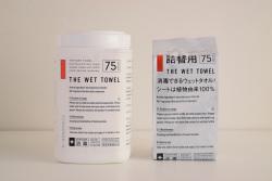 THE WET TOWEL & 詰替